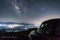 平成最後の車購入 - 撃沈風景写真