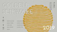 「GSW -Golden Slip Ware 2019-」SML - やきものをつくろう  生畑皿山窯