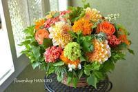 お誕生日に贈る、ぱっと華やぐフラワーアレンジメント。 - 花色~あなたの好きなお花屋さんになりたい~