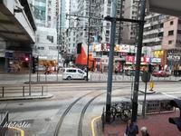トラム西行@北角總站→上環街市 Part1 - 香港貧乏旅日記 時々レスリー・チャン