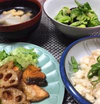 """"""" 鮭の料理 """"は、たくさん知っていた方がいいようです。 - おひとりさまの「夕ごはん」"""