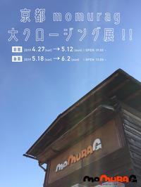 4/27-5/12 京都momurag 大クロージング展!!(前期) - News
