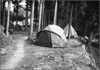 出流ふれあいの森キャンプ場 - n e c o f l e x