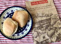 朝はパン - 南国で つぶやく