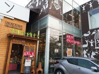 雨の日に行きたいRainbow Cafeさんでワッフルと水出しアイスコーヒー - 金沢でラーメンを♥️ そして。。