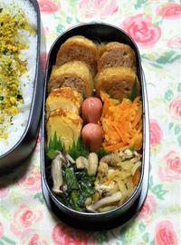 今日のお弁当。(4/26) - 笑門来福日記。