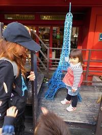 神戸の旅・カフェ - eri-quilt日記3
