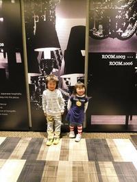 神戸の旅・ホテルのティータイム - eri-quilt日記3