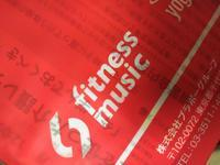 こんな夜中に - Fitness☆log