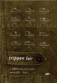 Arch STELLAR PLACE>>>trippen fair!!!(for men) - JUILLET