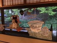 東京から太宰府を想う - ひびののひび