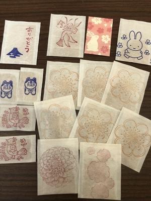 文香 - めがねのlife日記102