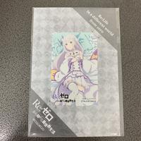 アニメの図書カードをお買取しました! - 買取専門店 和 店舗ブログ