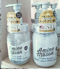 スーパーアミノ酸配合のヘアケア「アミノメイソン」で、しっとり潤い髪 - 初ブログですよー。