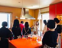 札幌での新たなご縁に感謝♪ - シニョーラKAYOのイタリアンな生活
