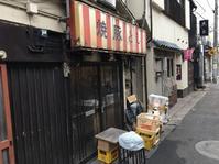 瀧井@三軒茶屋 - 食いたいときに、食いたいもんを、食いたいだけ!