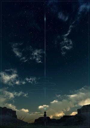 天の川銀河は大マゼラン雲と衝突する - はなしのひろば