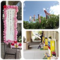 新入園参観日 - ひのくま幼稚園のブログ