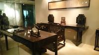 故宮博物館家具 - Tea's room  あっと Japan