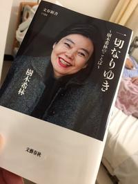 読書タイム - グリママの花日記