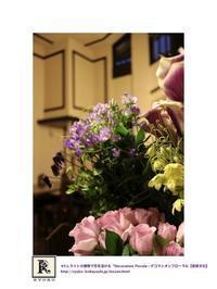 今期も始まりました♪ - Bouquets_ryoko