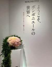 とても美しかったです。 - Bouquets_ryoko