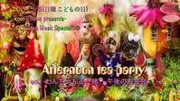 5/5 Koenji cave Afternoon tea party-わんちゃんと一緒午後のお茶会- - Tomocomo 'Shamanarchy'