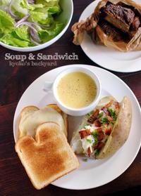 格差のあるスープ&サンドイッチ - Kyoko's Backyard ~アメリカで田舎暮らし~