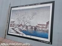 「隅田川テラスギャラリー」 - こころ絵日記 Vol.2