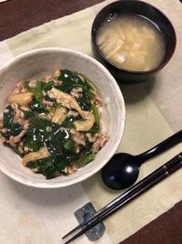 豚肉とほうれん草のまかない丼 - 庶民のショボい食卓