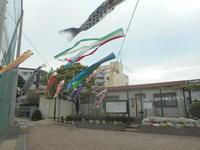 10連休初日は、雨スタート - 台町公園ブログ