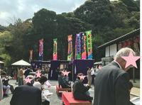 「四国こんぴら歌舞伎大芝居」へ今年も・・(3) - 本当に幸せなの?