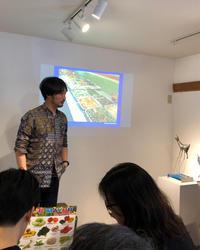 関連トークイベント「インドネシアをかじる」盛り上がりました! - ルリロ・ruriro・イロイロ