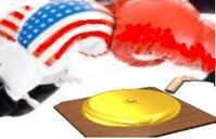 強まる対中規制】通販ピンドォドォ悪質市場認定アイシン子会社も監視リスト入りへ - 大和のミリタリーまとめxxx