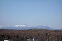 ウトナイ展望台から見える樽前山 - 夢風 御朱印日記