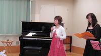 3月24日(日曜日)クラシックコンサート - NPO あおぞら
