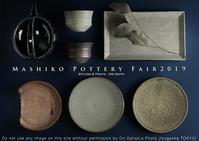 益子陶器市戦利品 2019『小林 耶摩人 陶展』in ペジテ(pejite) これはまた戦利品の1/5だったりする - 東京女子フォトレッスンサロン『ラ・フォト自由が丘』-カメラとレンズとテーブルフォトと-