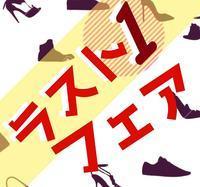 GW始まりました! - 鎌倉靴コマヤblog