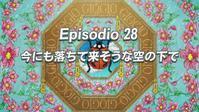ジョジョ5部 第28話「今にも落ちて来そうな空の下で」アバッキオに捧げられた黄色の花 - (非公式)東京グリーンコーディネータカレッジ 30周年記念ブログ