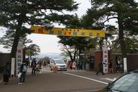 陸上自衛隊高田駐屯地 創設69周年記念行事 - 燃やせないごみ研究所