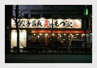 仙台 -63 - Camellia-shige Gallery 2