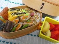 お弁当4月28日(日)~野菜の肉巻き他 - ミモザアカシアの日々