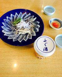 山口の食べ物【ゆずこ さん】 - あしずり城 本丸