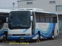 さくら観光バス3903 - 注文の多い、撮影者のBLOG