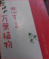 「平成」から「令和」に - PHOTO GALLERY Y&S MAKING