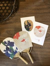 ご縁に感謝 - g's style day by day ー京都嵐山から、季節を楽しむ日々をお届けしますー