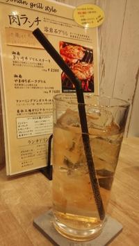 【湘南GATE】「湘南グリルスタイル」で肉ランチ - お散歩アルバム・・梅雨空の下で