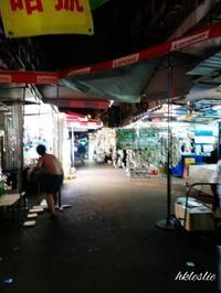 夕食の調達 - 香港貧乏旅日記 時々レスリー・チャン