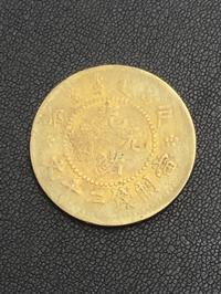 古銭は日本だけじゃなく外国のものもお買取可能! - 買取専門店 和 店舗ブログ