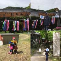 身近なイベント!!「よしき軽井沢通り」に行ってきました。 - \未来リノベーション始動/ アクティブ・バブル・シニアは行動的に、そして次世代の人材育成を!!